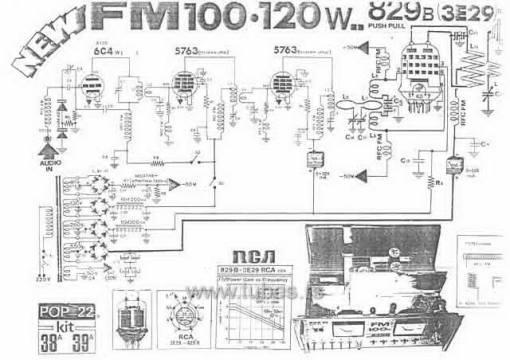 FM 100 - 200 W